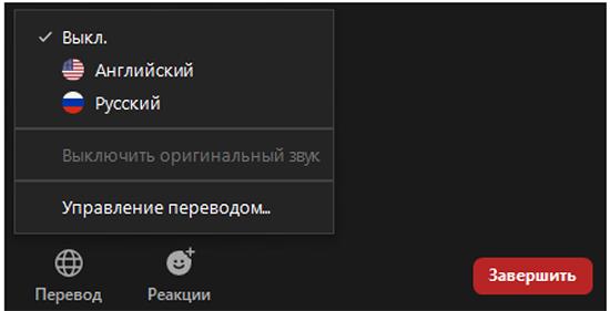 функция перевода