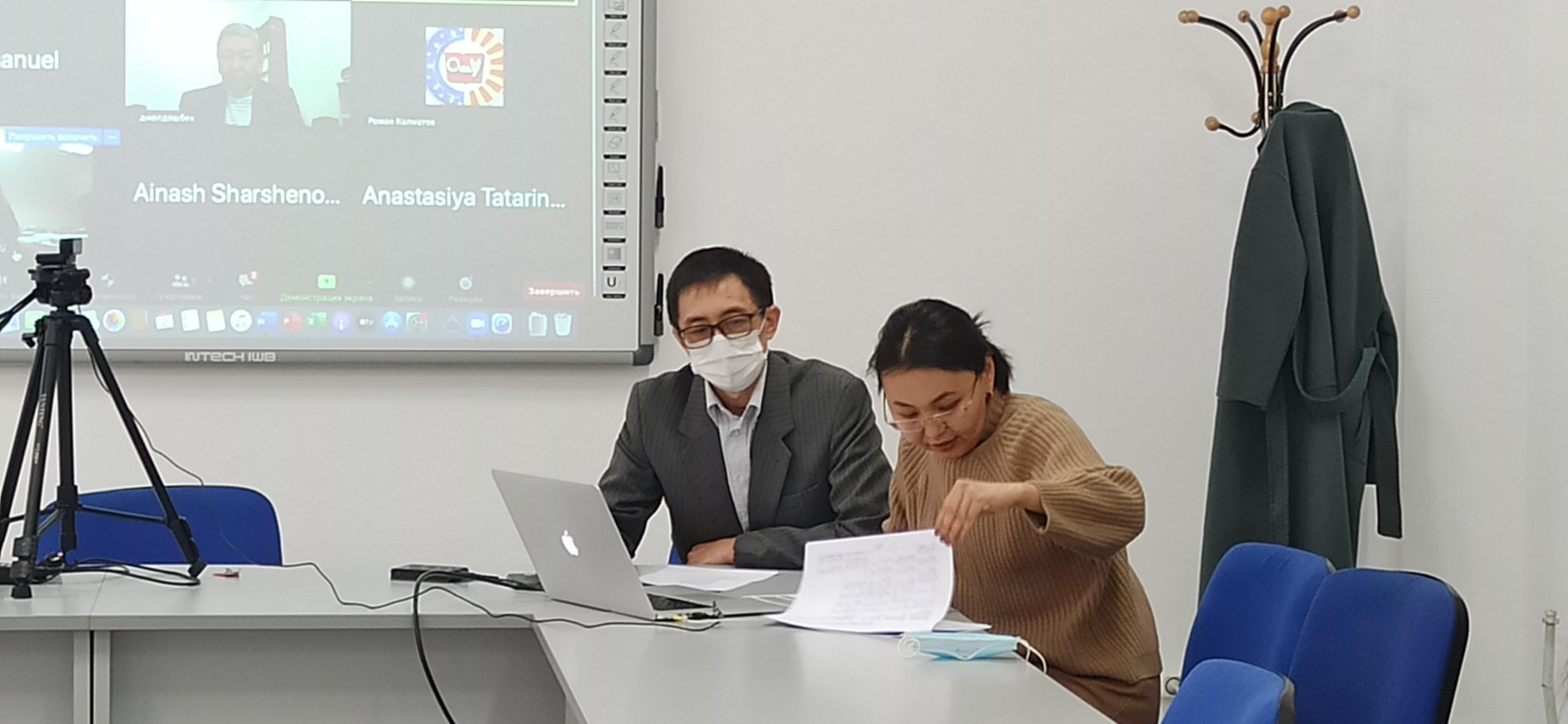 Monitoring of the Erasmus+ DERECKA project