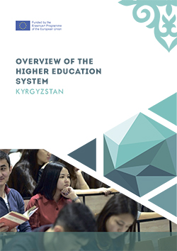 Overview of Higher Education in KR