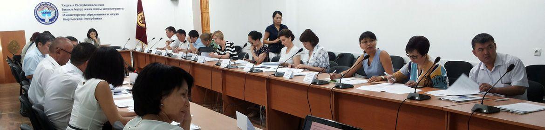 Круглый стол по вопросам аккредитации ВУЗов